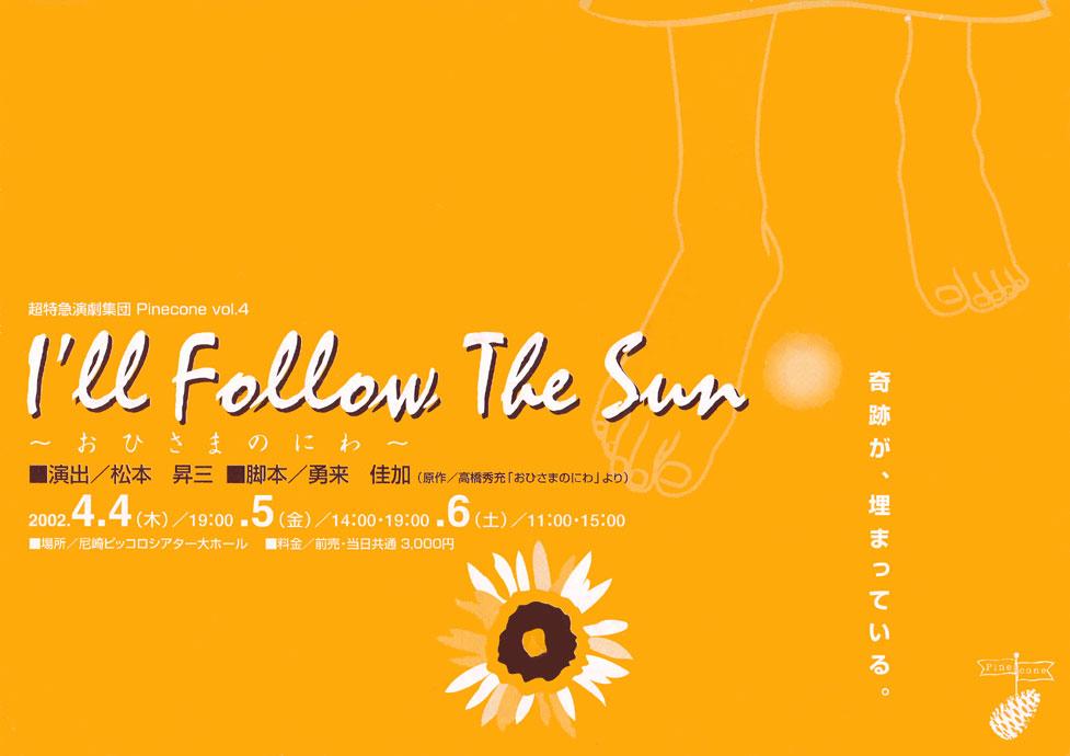 "「I""ll Follow The Sun」公演チラシ・表"